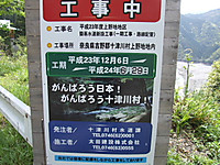 2012_04290019_2