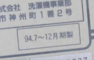 2012_06010002