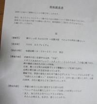 2012_07220003_3
