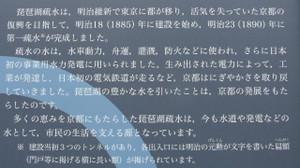 2013_04110003
