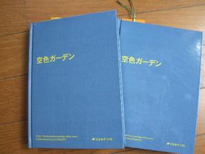 2014_02070010