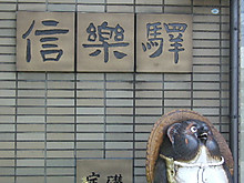 2014_05180004