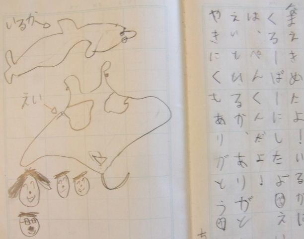 2012_09190015